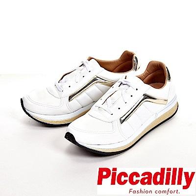 Piccadilly 舒適柔軟 敲敲厚底運動鞋 女鞋-銀白(另有黑)