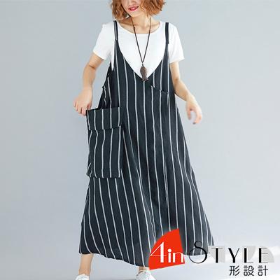 復古豎條紋拼接大口袋長款吊帶裙 (條紋色)-4inSTYLE形設計