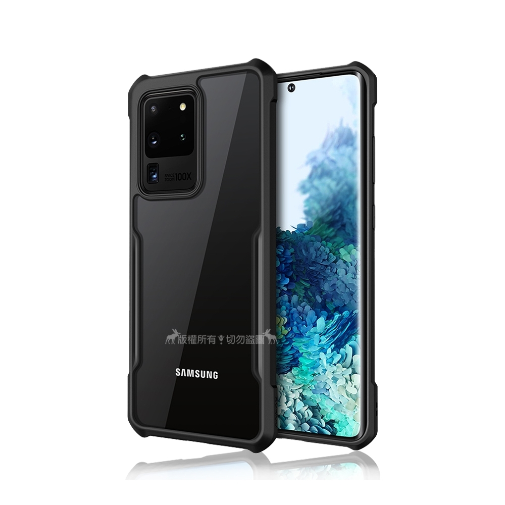 XUNDD 簡約工業風 Samsung Galaxy S20 Ultra 清透防摔手機殼(夜幕黑)