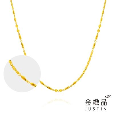 金緻品 黃金項鍊 迷鍊 小鑄鍊 1.32錢 5G工藝
