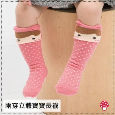 貝柔童話故事長襪-小紅帽(2雙組)