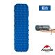 Naturehike FC-10輕量級便攜菱紋單人加厚睡墊 防潮墊 標準款 藍色-急 product thumbnail 1