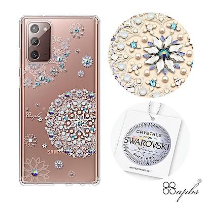 apbs Samsung Galaxy Note 20 施華彩鑽防震雙料手機殼-天使心