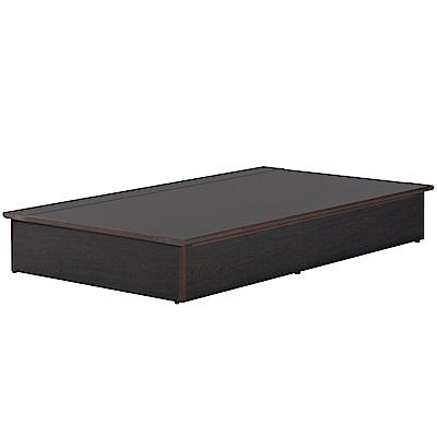 文創集 凱旋環保3.5尺塑鋼單人床底-105x188x28cm-免組