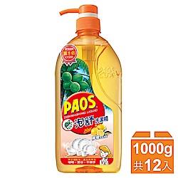 泡舒 洗潔精 檸檬去味清新-1000gx12瓶