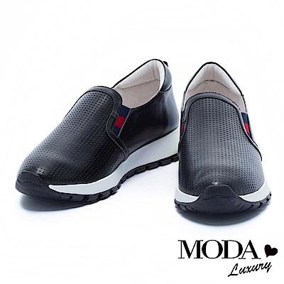 休閒鞋 MODA Luxury 簡約率性沖孔全真皮厚底休閒鞋-黑