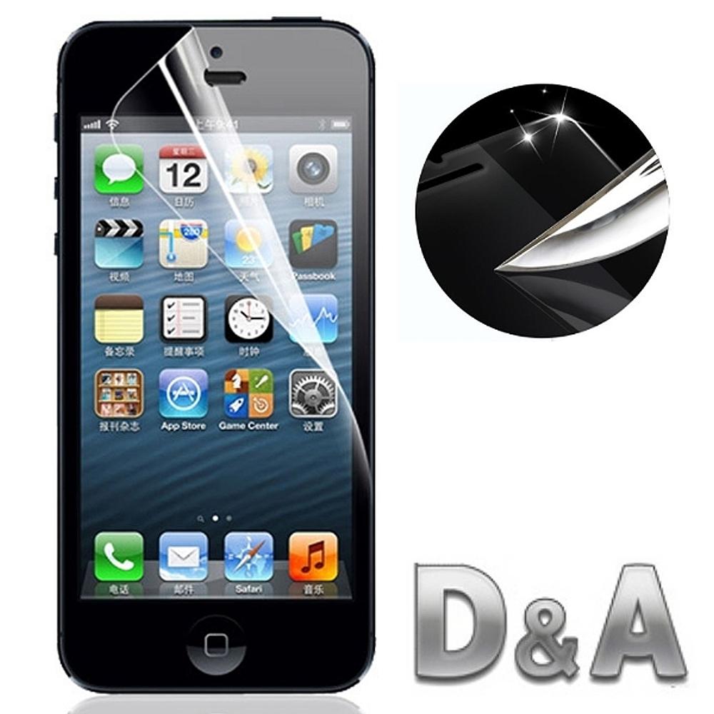 D&A SONY Xperia 1 (6.5吋)日本膜HC螢幕貼(鏡面抗刮)