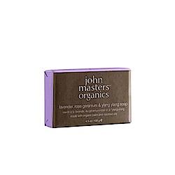 John masters organics 薰衣草玫瑰天竺葵依蘭皂 128g