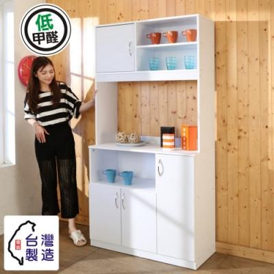 BuyJM 低甲醛防潑水高廚房櫃/電器櫃/收納櫃 90x40x180公分