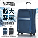Samsonite 美國旅行者 行李箱 雙排靜音輪 輕量 24吋 旅行箱 86O(海軍藍)
