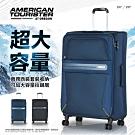 新秀麗美國旅行者 大容量 Oregon 飛機輪 行李箱 29吋 TSA鎖 86O(海軍藍)