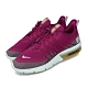 Nike Air Max Sequent 4 女鞋 product thumbnail 1