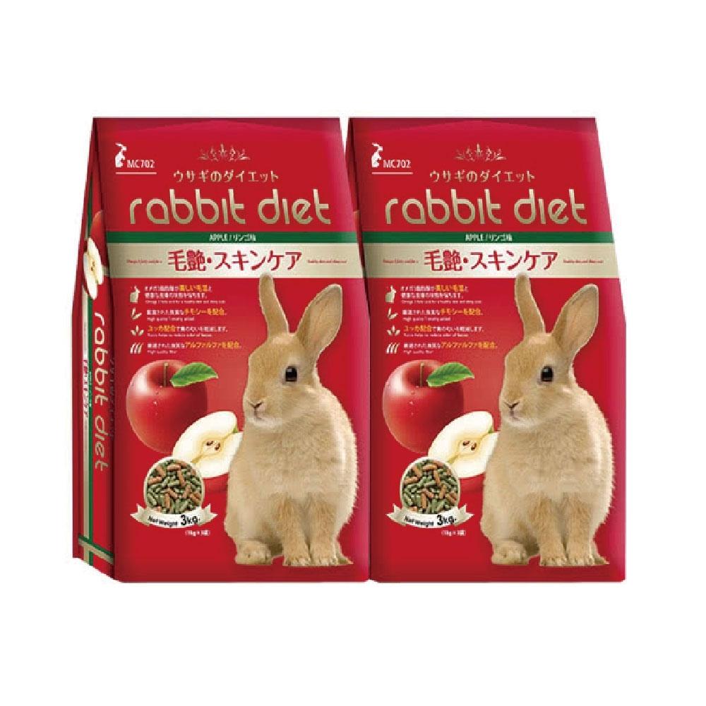Rabbit Diet- MC702 愛兔窈窕美味餐 蘋果口味 2包入