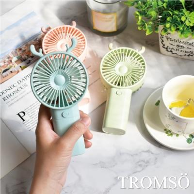 TROMSO 歐規手持桌立兩用扇