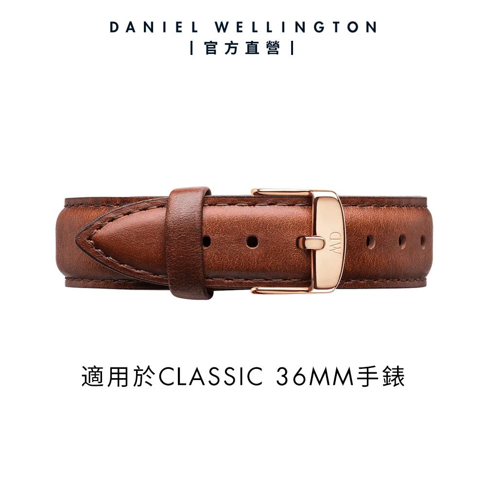 【Daniel Wellington】官方直營 Classic St Mawes 18mm棕色真皮錶帶-玫瑰金 DW錶帶