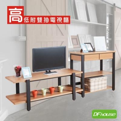 DFhouse華麗絲工業風4尺電視櫃+雙抽櫃  120*50.5*49