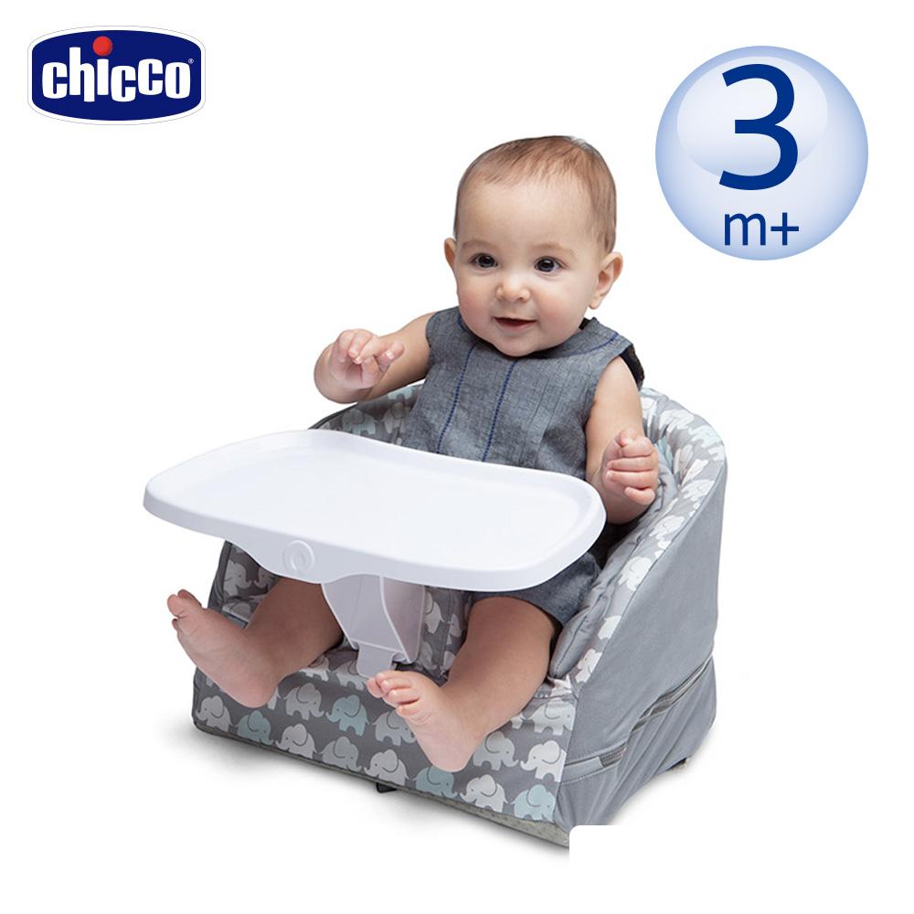 chicco-Boppy攜帶式幫寶椅座墊-大象灰 @ Y!購物