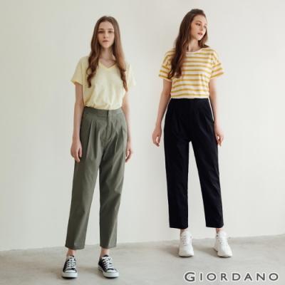 【時時樂】GIORDANO女裝打摺休閒九分褲(多色任選)