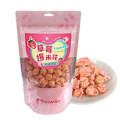 強森先生 爆米花咖滋球-草莓(150g)