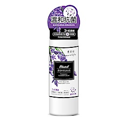 naturas 霓萃絲藍風鈴香氛洗衣液550ml(溫和抗菌)