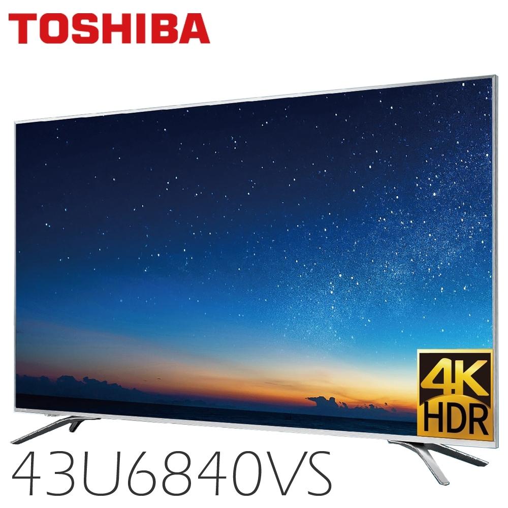 TOSHIBA 43吋 43U6840VS 4K 智慧聯網 公司貨