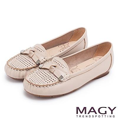 MAGY 經典甜美舒適 牛皮洞洞平結平底鞋-粉色