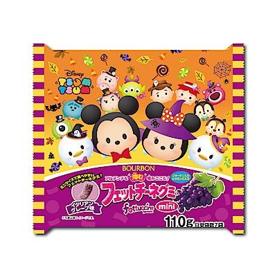 北日本 迪士尼TsumTsum葡萄軟糖家庭號(110.6g)