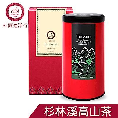 【DODD Tea 杜爾德】精選『杉林溪』高山烏龍茶-4兩(150g)