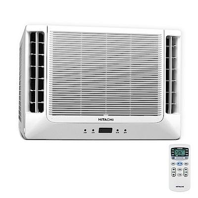【HITACHI日立】8-9坪雙吹式窗型冷氣RA-50WK
