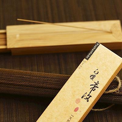 Fushankodo富山香堂 白檀帝汶135臥香飄逸盒(快)