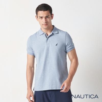 Nautica合身素色吸濕快乾短袖POLO衫-淺藍