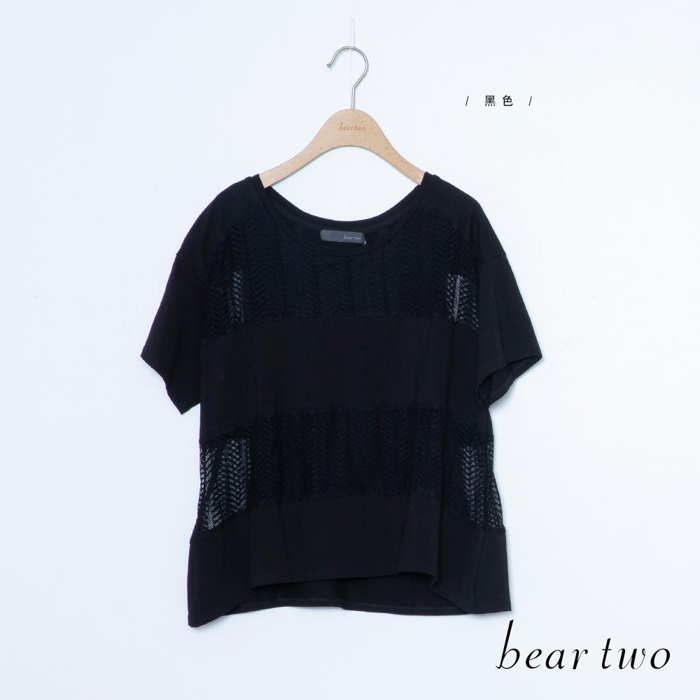 beartwo 小性感鏤空設計短袖上衣(黑色)