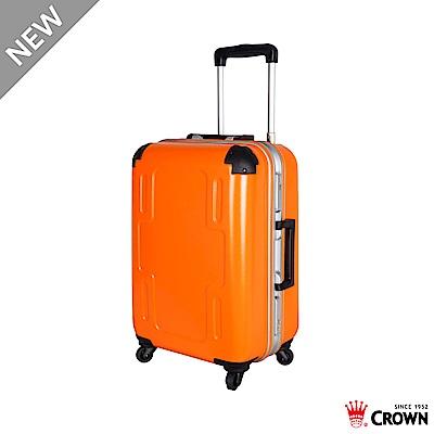 CROWN 皇冠 19吋登機箱 荷蘭橘 旅行箱行李箱 十字造型拉桿箱