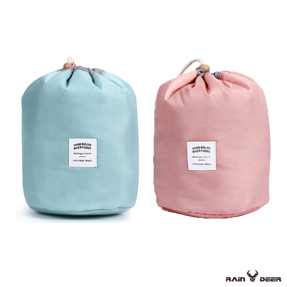 【RAIN DEER】多功能圓筒形旅行束口袋化妝包/收納包(2入隨機出貨)