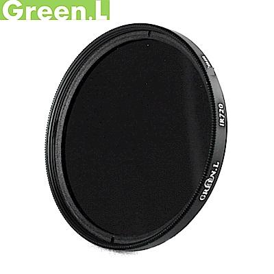 Green.L紅外線濾鏡82mm濾鏡720IR濾鏡多層膜IR72紅外鏡IR720波長波段720nm半紅外線攝影GIR7282