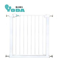 (送防撞條)YoDa 雙向自動關門安全防護兒童門欄