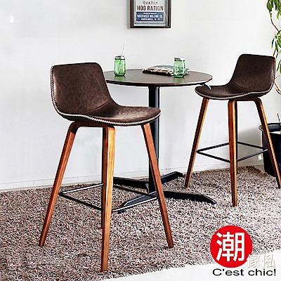 C est Chic_Prussia普魯士-高吧台椅-皮質