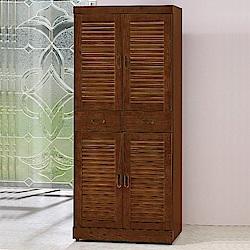 AS-湯姆胡桃3x6尺高鞋櫃-77x38.5x184.5cm