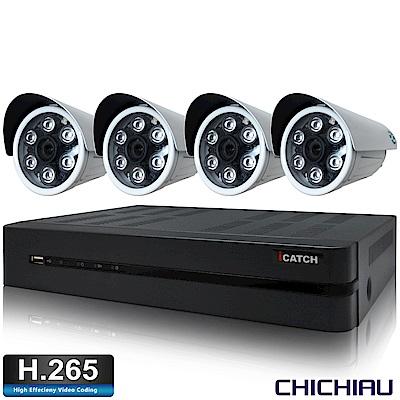 奇巧H.265 4路5MP iCATCH監控主機+SONY 1080P鏡頭*4