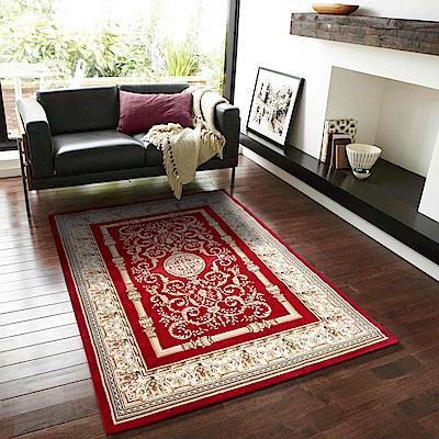 范登伯格 - 卡拉 進口地毯 - 梵音 (紅 - 200x290cm)