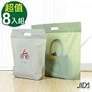 JIDA PE可掛夾鏈式包包防塵收納袋(大款)8入