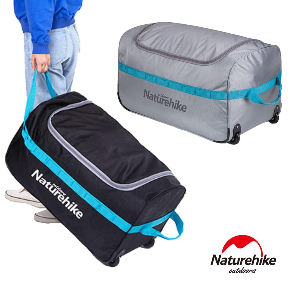 Naturehike 大容量可折疊附滾輪行李袋 收納包 110L