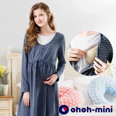 【ohoh-mini 孕哺裝】 居家休閒孕哺兩用洋裝