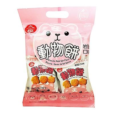 九福 岩鹽風味動物造型餅(200g)
