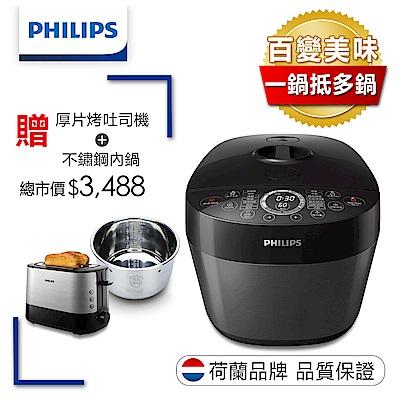 飛利浦 PHILIPS 雙重溫控智慧萬用鍋 HD2141
