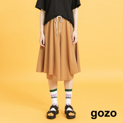 gozo-假雙褲管休閒寬褲-(二色)