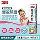 3M 雙效防蛀護齒牙膏113g product thumbnail 2