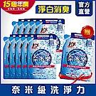 日本獅王LION 奈米樂超濃縮洗衣補充包 10件組 (贈補充包x1)