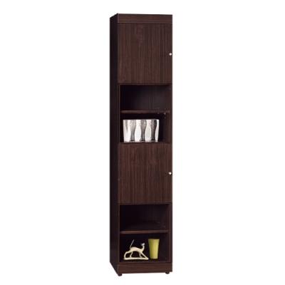 文創集 普戈1.3尺二門書櫃/收納櫃(二色可選)-40x42x175.5cm免組