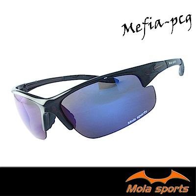 MOLA摩拉運動太陽眼鏡  彩色鍍膜 超輕量 戶外 自行車 跑步 Mefia-pcg